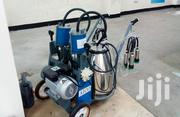 Brand New Two Cow Milking Machine. | Farm Machinery & Equipment for sale in Nairobi, Karen
