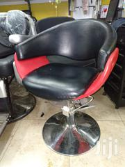 Salon Chair | Salon Equipment for sale in Nairobi, Nairobi Central