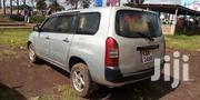 Toyota Probox 2004 Silver | Cars for sale in Kiambu, Thika