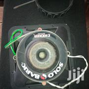 "Kicker Solobaric 8"" L7 Series Square Subwoofer Speaker 