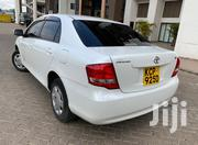 Toyota Corolla 2010 White | Cars for sale in Nairobi, Eastleigh North