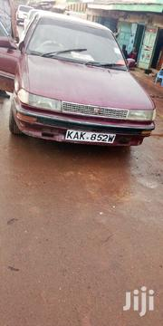 Toyota Corolla 1999 Red | Cars for sale in Kakamega, Mumias Central
