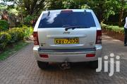 Jeep Grand Cherokee 2007 3.0 CRD Silver | Cars for sale in Nairobi, Kilimani
