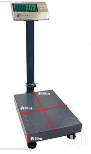Portable Weighing Scale 150kgs | Home Appliances for sale in Nairobi, Nairobi Central