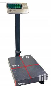 New Platform Weighing Scale 300kilos | Home Appliances for sale in Nairobi, Nairobi Central