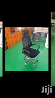 Office Chair | Furniture for sale in Nairobi, Lower Savannah