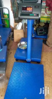 Platform Scale A12 | Store Equipment for sale in Nairobi, Nairobi Central