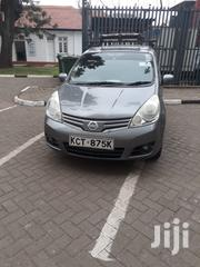 Nissan Note 2012 1.4 Gray | Cars for sale in Nairobi, Zimmerman