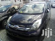 Toyota ISIS 2012 Purple | Cars for sale in Mombasa, Mji Wa Kale/Makadara