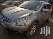 Nissan Dualis 2008 Beige | Cars for sale in Uasin Gishu, Simat/Kapseret