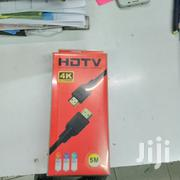 Hdmi Cable 1.5m High Quality | TV & DVD Equipment for sale in Nairobi, Nairobi Central