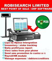 Advanced Point Of Sale System (POS) Complete Pos System | Store Equipment for sale in Nairobi, Nairobi Central