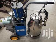 One Cow Milking Machine | Farm Machinery & Equipment for sale in Nairobi, Imara Daima