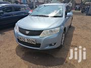 Toyota Allion 2008 Blue | Cars for sale in Nairobi, Kilimani
