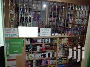 Beauty/Cosmetics Shop on Offer for Sale | Commercial Property For Sale for sale in Nairobi, Kahawa West
