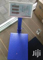 Portable Digital Weighing Scales | Store Equipment for sale in Nairobi, Nairobi Central
