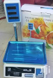 Portable Weighing Scales | Store Equipment for sale in Nairobi, Nairobi Central