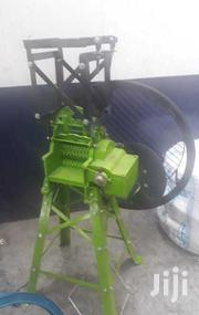 New 2 Blade Chaff Cutter. | Farm Machinery & Equipment for sale in Nairobi, Imara Daima