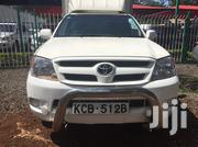 Toyota Hilux 2008 2.5 D-4D White | Cars for sale in Nairobi, Kilimani