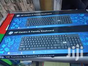Wired Keyboard | Computer Accessories  for sale in Nairobi, Nairobi Central
