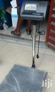 Gas Digital Weighing Scales | Store Equipment for sale in Nairobi, Nairobi Central