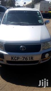Toyota Succeed 2012 Silver | Cars for sale in Nairobi, Baba Dogo