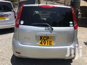 Car Hire | Chauffeur & Airport transfer Services for sale in Nairobi, Nairobi Central