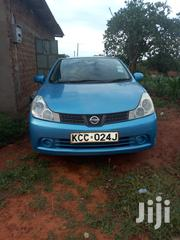 Nissan Wingroad 2008 Blue | Cars for sale in Nairobi, Nairobi Central
