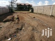 Commercial Plot for Sale 1/4 Acres | Land & Plots For Sale for sale in Kajiado, Kitengela