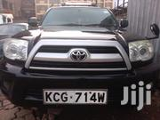 Toyota Surf 2008 Black | Cars for sale in Nairobi, Nairobi Central