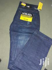 Jeans And Khaki Trousers For Men | Clothing for sale in Nairobi, Kahawa