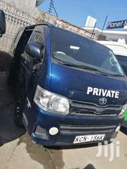 Toyota HiAce 2012 Blue | Buses for sale in Mombasa, Shimanzi/Ganjoni