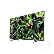 New Sony 4k Uhd Android 55x9500 55 Inch | TV & DVD Equipment for sale in Nairobi, Nairobi Central