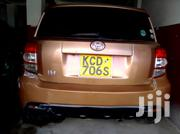 Toyota IST 2007 Brown | Cars for sale in Mombasa, Shanzu