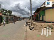 Commercial Plot for Sale | Commercial Property For Sale for sale in Nakuru, Nakuru East
