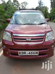 Toyota Noah 2005 Red | Cars for sale in Nairobi, Karen