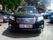 Toyota Vanguard 2010 Black | Cars for sale in Nairobi, Woodley/Kenyatta Golf Course