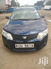 Toyota Allion 2009 Blue | Cars for sale in Nairobi, Westlands