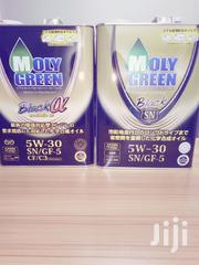 Fully Synthetic Engine Oil | Vehicle Parts & Accessories for sale in Nairobi, Westlands