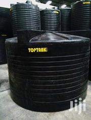 Top Tank 5000ltrs Water Tank | Free Delivery | Home Appliances for sale in Nairobi, Ruai