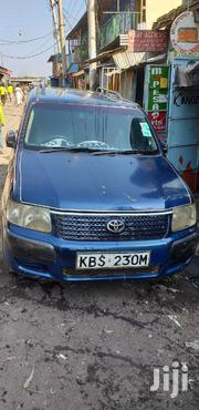 Toyota Succeed 2008 Blue | Cars for sale in Nairobi, Airbase