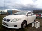 Toyota Corolla 2009 White | Cars for sale in Nakuru, London