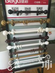 Christmas Offers On Curtain Rods | Building Materials for sale in Nairobi, Kahawa