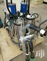 Brand New Two Cow Milking Machine. | Farm Machinery & Equipment for sale in Nairobi, Riruta