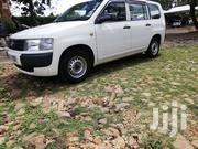 Toyota Probox 2013 White | Cars for sale in Nairobi, Karura