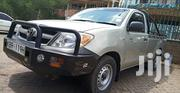 Toyota Hilux 2012 Silver | Cars for sale in Nairobi, Parklands/Highridge