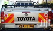 Toyota Hilux 2011 2.5 D-4D SRX Silver | Cars for sale in Nairobi, Nairobi Central