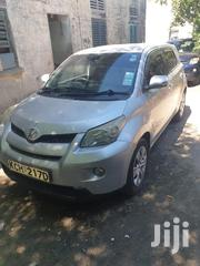 Toyota IST 2009 Silver | Cars for sale in Mombasa, Tudor