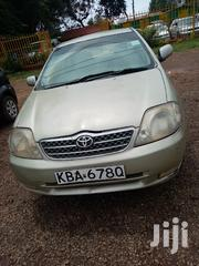 Toyota Corolla 2002 Beige | Cars for sale in Kiambu, Ndenderu