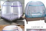 Tent Mosquito Net | Home Accessories for sale in Nairobi, Mountain View